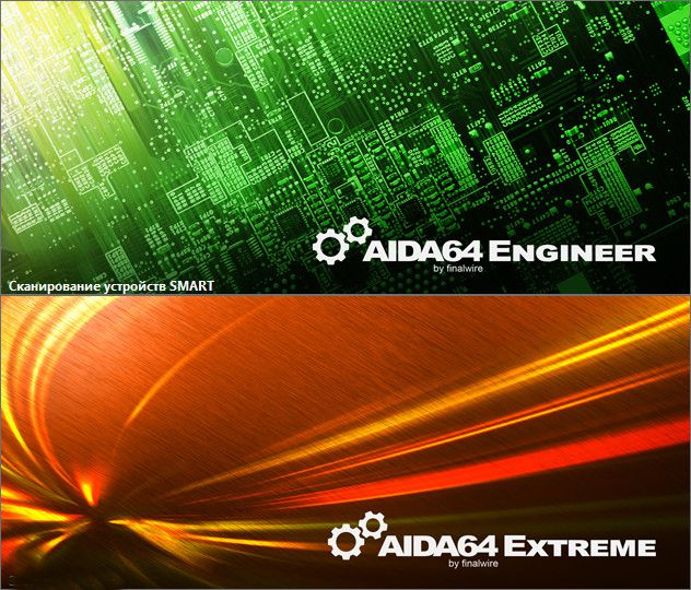 AIDA64 Extreme Engineer Edition