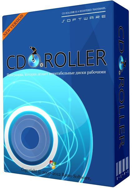 Cdroller portable - фото 3